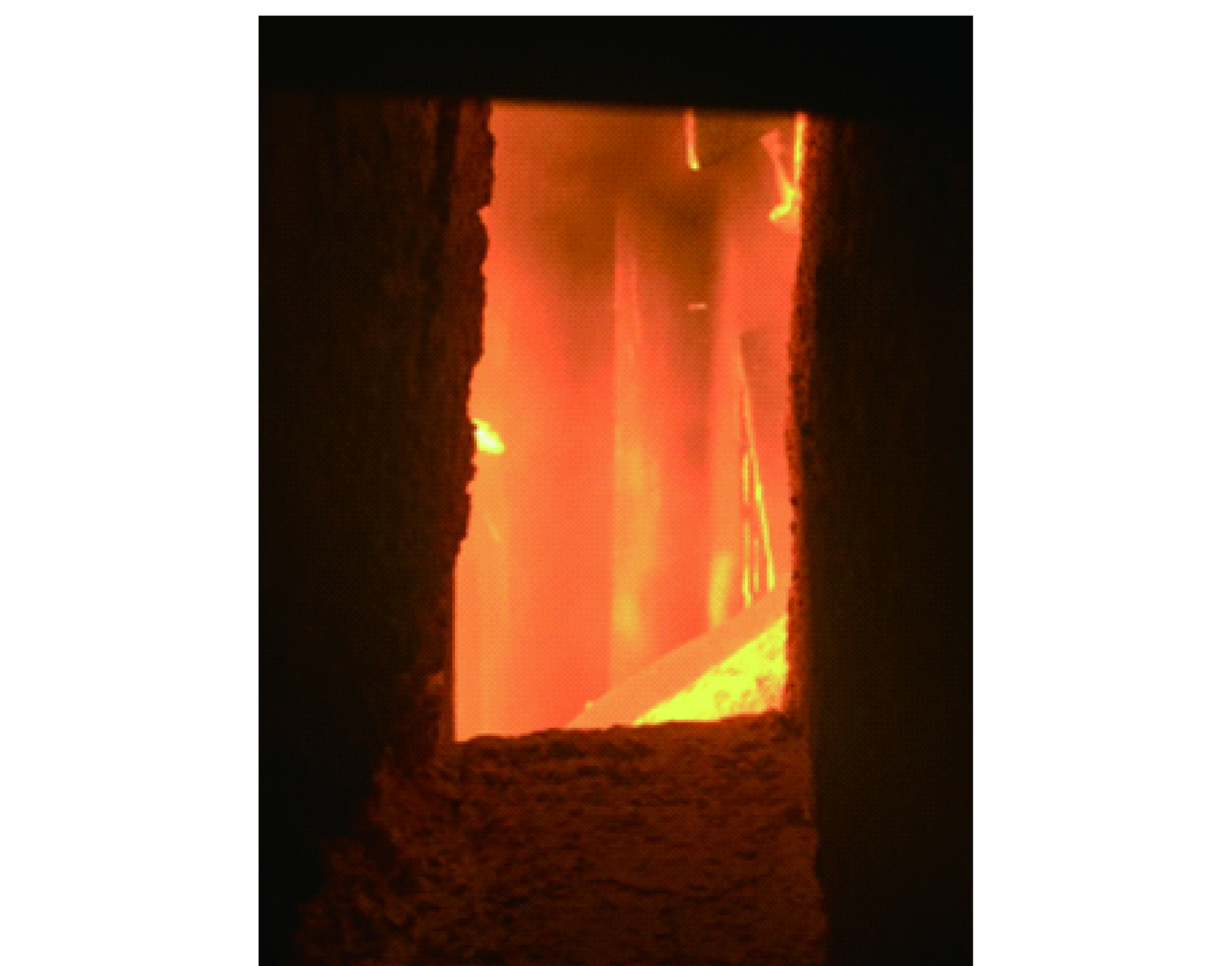 河南丰链科技有限公司流化床锅炉水冷壁防磨